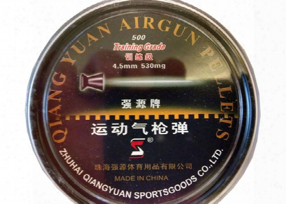 Qiang Yuan Instruction Pellets, .177 Cal, 8.2 Grains, Wadcutter, 500ct