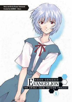 Neon Genesis Evangelion, Volume 5: The Shinji Ikari Raising Project