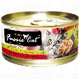 Fussie Cat Tuna with Ocean Fish Formula in Aspic (2.8 oz)