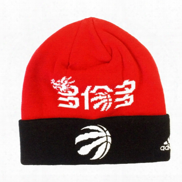 Toronto Raptors Chinese New Year Adidas Nba Cuffed Knit Beanie