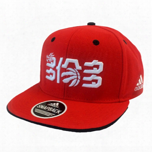 Toronto Raptors Chinese New Year Adidas Nba Snapback Cap