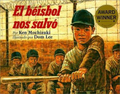 El Beisbol Nos Salvo / Baseball Saved Us
