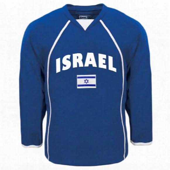 Israel Mycountry Fan Hockey Jersey