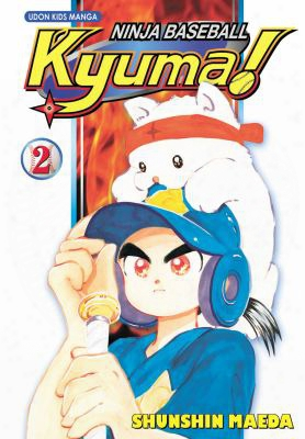 Ninja Baseball Kyuma!, Volume 2