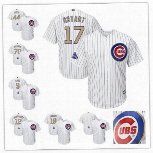 Custom Men's Chicago Cubs 9 Javier Baez 17 Kris Bryant 12 Kyle Schwarber 44 Anthony Rizzo White 2017 Gold Program Cool Base Player Jersey