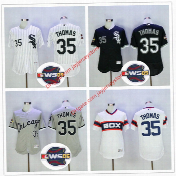Frank Thomas Jersey Flexbase With 2005 World Series Patch Home Away White Grey Black