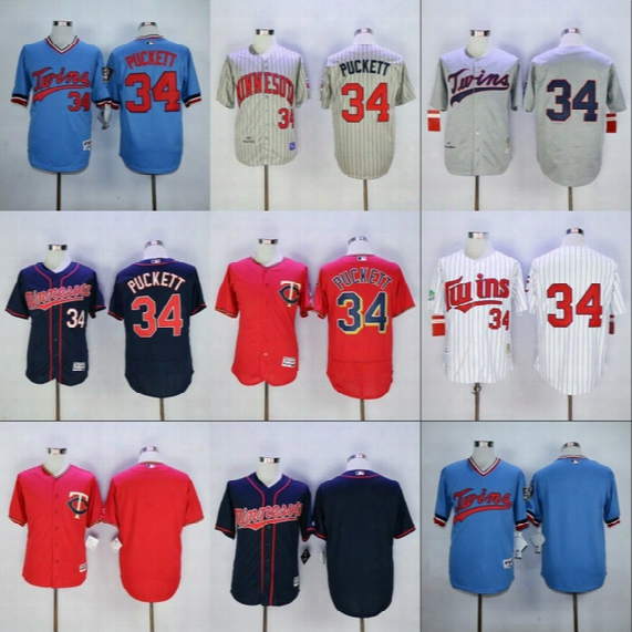 Minnesota Twins Jersey Blank #34 Kirby Puckett #48 Torii Hunter Men's 100% Stitched Embroidery Logos Flexbase Baseball Jerseys S-3xl