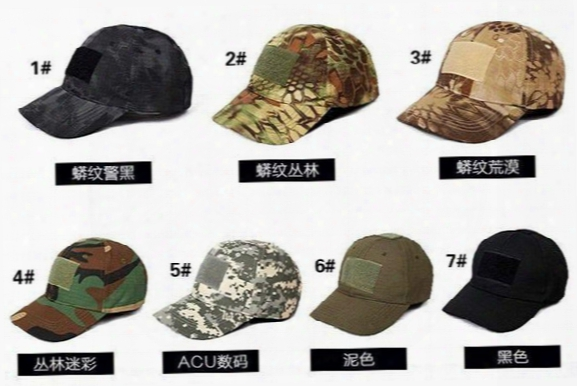 Vc-06 Men Women Baseball Cap Tactical Cap Sun Hat Outdoor Hunting Camping Special Forces Ghost Commando Tactic Hat