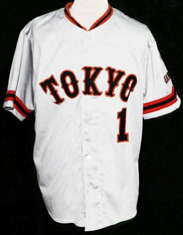 30 Teams- #1 Sadaharu Oh Baseball Jeresy Yomiuri Giants Tokyo Button-down,100% Embroidery,custom Any Name,number And Sizes,white,grey