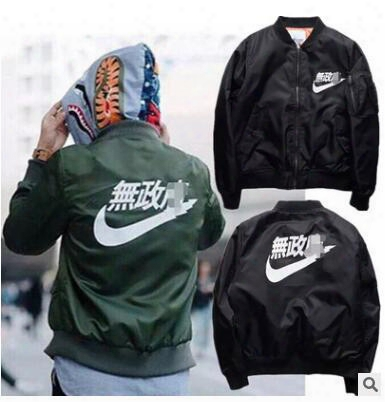 Japanese Bomber Thick Cotton Jacket Ma 1bombers Jacket Men Kanye West For Pilot Flight Jacket Men Baseball Coats Military Yeezus Jackets