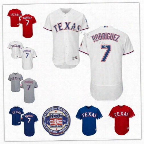 #7 Ivan Rodriguez Jersey 2017 Hall Of Fame Induction Texas Rangers Jersey Ivan Rodriguez Stitched Embroidery Baseball Jersey