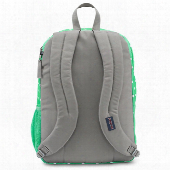 Digital Tsudent Backpack