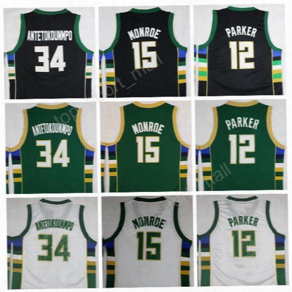 High Sale 34 Giannis Antetokounmpo Stitched Jersey Green Black White 12 Jabari Parker 15 Greg Monroe Basketball Jerseys Cheap Sport Quality