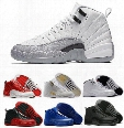 2017 Retro 12 XII Basketball Shoes Men Replicas Taxi Playoffs Gamma Blue Grey man Sports Shoes boy's Retros Shoe Szie 8-13 us