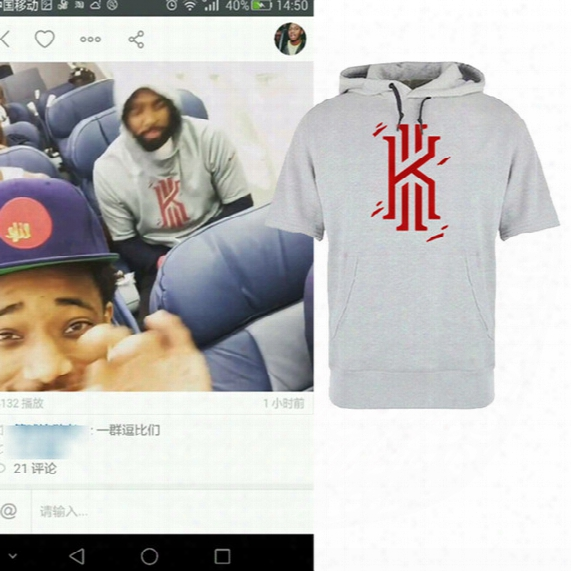 2017 New Arrival Mens Basketball Game Wear Short-sleeve Hoodie Irving Same Type Causal Hiphop Sweatshirt Free Shipping