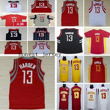 James Harden Arizona State Jersey Sun Devils College Basketball Jersey Stitched Yellow Red White Men's #13 James Harden Jerseys