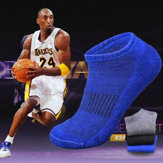 Terry Socks Towel Bottom Boat Socks Contact Sports Socks Men's Short Tube Socks Pure Cotton Hair Waist Basketball Socks