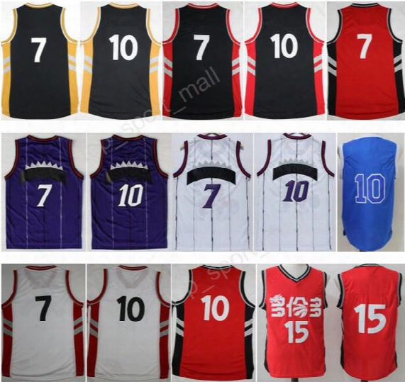 Top Quality 10 Demar Derozan Jersey Throwback 7 Kyle Lowry Basketball Jerseys Chinese All Stitched Purple Red Black  White With Player Name