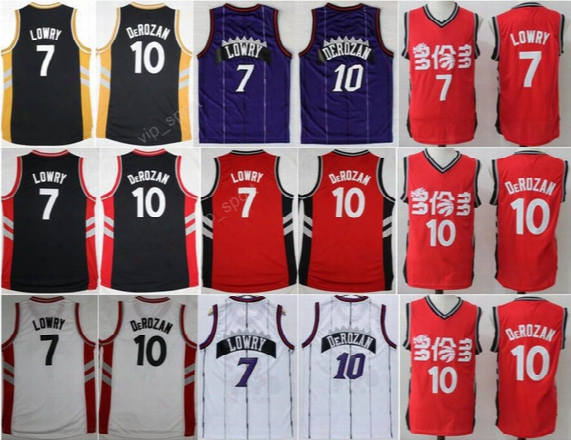 Throwback 10 Demar Derozan Jersey Men Basketball Vintage 7 Kyle Lowry Jerseys Sports Chinese All Stitched Black Red White Purple