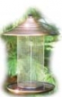 Sunflower Feeder - Brown - 11 Diameter X