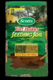 uTrf Builder Seeding Soil - 1.5 Cubic Feet